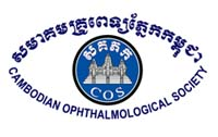 memberorg_logo_cambodian