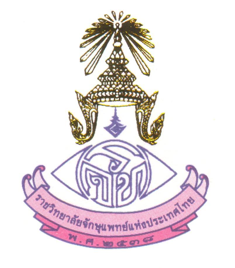 memberorg_logo_thailand