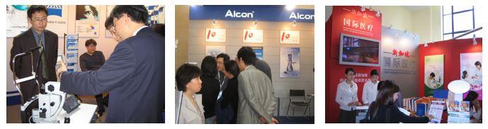 Exhibition 2005