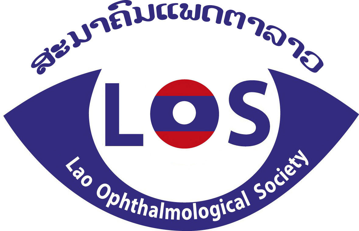 Logo of LOS